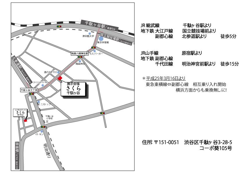 map_sen