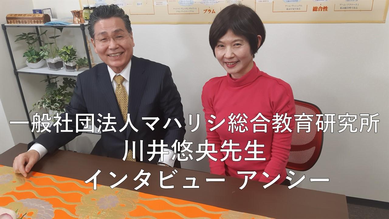 川井悠央先生